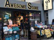 仙台一番町に!!プチプラ&おしゃれな雑貨屋さん「オーサムストア」NEWオープン♪