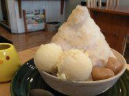 神戸・王子公園近く「ティーカフェ カラー」のアフタヌーンティー&夏限定!紅茶のかき氷