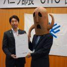 堺市・ハニワ課長が部長に昇進! 目標達成で来年は局長に!?
