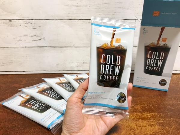 1908_nc_coldbrewcoffee_15_TM