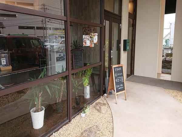 麺屋ICHI_02
