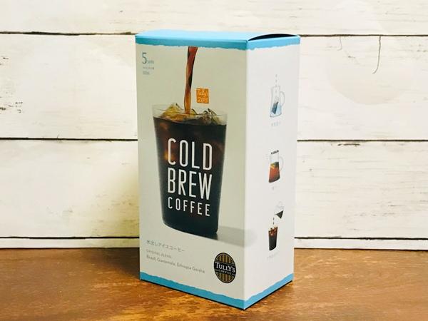 1908_nc_coldbrewcoffee_14_TM