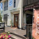 【宇都宮】木のぬくもり溢れる店内でおいしい珈琲を「アコースティック珈琲舎」