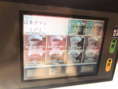 寿司 屋 タピオカ