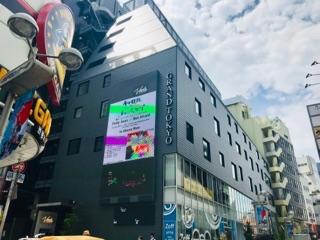 渋谷 ビル 新しい