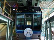 モノレールを手洗いできる!?車両基地潜入レポート@千葉都市モノレール