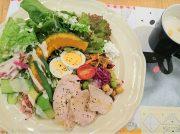 大満足!アフタヌーンティーで食べる「蒸し鶏と30品目のサラダライス」
