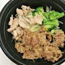もう食べた?吉野家のライザップ牛サラダ。さらに小学生以下は牛丼並盛半額!※夏季限定