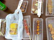 年に1度の「珈琲元年 夏祭り」へ行ってきました。各100円でフードもゲームも大満喫