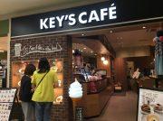 仙台に初出店!「Sendai Nakayama KEY'S CAFE」