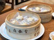 おいしい小籠包を食べるならここ!鼎泰豐(ディンタイフォン)エスパル仙台店!!