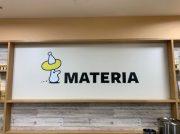数量限定のタピオカと種類豊富なクレープが魅力@MATERIA(マテリア)フジグラン松山店