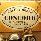 北浦和駅東口から歩いて3分、直火焙煎珈琲豆専門店「コンコード」