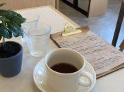 KOKUGO JUKU × COFFEE