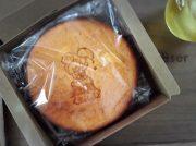 【西区】待望のオープン!!お菓子屋さんくまのしっぽに行ってきました。