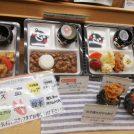 ≪西区・モゾ≫離乳食の持ち込みOK!子連れに優しい九州料理のお店「八天堂」