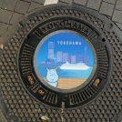 横浜市環境創造局のかばのだいちゃんがマンホールカードになったよ!