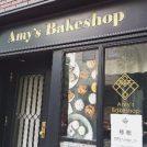 【西荻窪】移転 Amy's Bakeshop エイミーズ・ベイクショップ