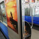 【西武鉄道】ライオンキング公開記念スタンプラリー de 小旅行