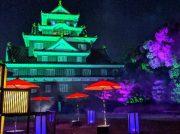 【岡山市】岡山のシンボル岡山城が夜に変身?!幻想的な光と音と水に感動!