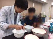 【豊島区】お子さんにおすすめ!「城西中学校」の夏だ!花火だ!実験だ!に参加してみた!