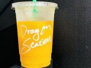 """【原宿】""""ガチ""""オレンジジュースで夏バテを吹っ飛ばせ!期間限定「ドラゴンステーション」@キャットストリート"""