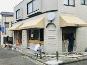 【開店】羽根つきたい焼きが大人気!「経堂小倉庵本店」が下高井戸に9月オープン!