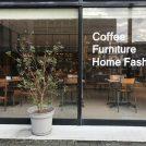 【柏】インテリアショップの中にカフェスペース「インテリアカーサ柏店」