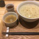 【押上】なんて贅沢!お取り寄せグルメ№1のトリュフうどんを「MENYA KABUKU(めんや かぶく)」で実食
