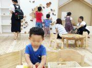 無料の遊び場!豊田市産材を使った木育空間「とよた子育て総合支援センター あいあい」