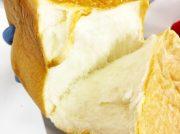 【練馬】潜入!超人気高級食パン「うん間違いないっ!」オープン