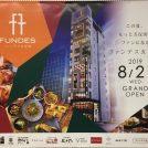 【開業】飲食店など11店舗が入る「ファンデス五反田」が8月21日オープン