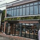 8/27オープン!海浜幕張ペリエにスターバックスコーヒーの新店舗発見!