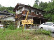 【津山市】津山の旬を天然酵母パンで味わう『ゆん太の家』