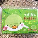 仙台うみの杜水族館の人気のお土産「イルカのおっぱい」に新しい仲間!