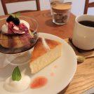 【矢向】矢向駅近で珈琲を飲むならここ!ノチハレ珈琲店