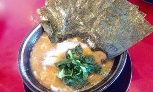 【宇都宮】モチモチ麺と濃厚スープ。王道家系ラーメンたつ家