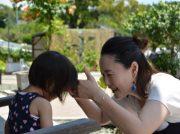 新規オープン・子育てママも応援!「訪問美容 Re.ciel(ルシェル)」