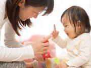 子どもの教育特集|東京・埼玉・神奈川の習い事ができる教室を紹介