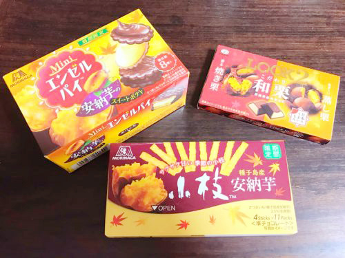 """8/20発売!安納芋や和栗を使ったスイーツ!""""エンゼルパイ""""や""""小枝"""""""