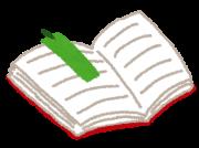 【編集部の本棚】魍魎とは、匣とは… ミステリーと共に、人間の内側に出会う「魍魎の匣」