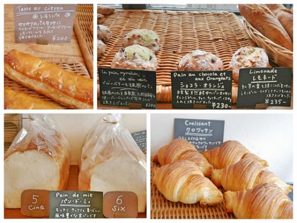 惣菜パンとパンドミjpg