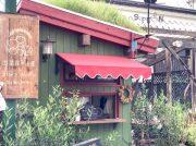 【東小金井】一杯点て珈琲で夕涼み!緑に囲まれた「出茶屋の小屋」