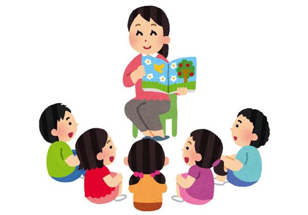 「絵本と本のふれあいフェア」~うさはるの「絵本読みまーす!」&「大人の読書会」~