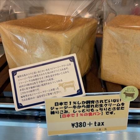 1%パン01