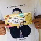 カッパの街【薩摩川内】ソウルフードが一個から楽しめる!『きゃんぱく 食べ歩きソウルフードticket』ご紹介!