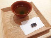 味わい深い鹿児島茶はお土産、贈り物にもお勧め!昨年新装開店「お茶の特香園 本店」に行ってきました