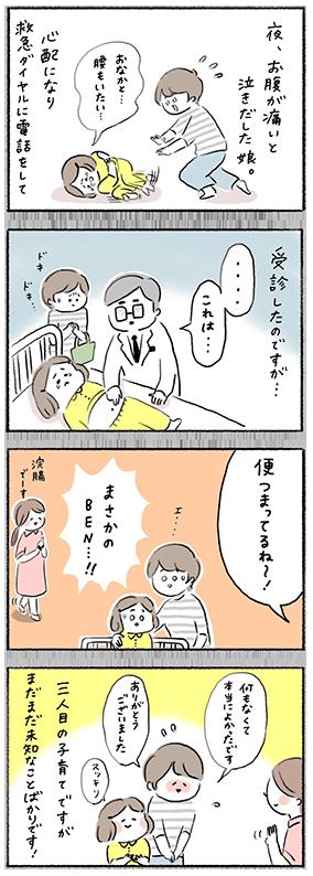 kg_hibiyuu_45