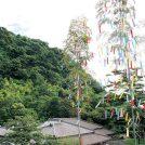 【8月7~10日】薩摩の大名・島津忠重の随筆を再現した10mの七夕飾りは壮観「島津家の七夕飾り」