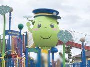 【下野市】カンピくんの滑り台で遊ぼう!「大松山運動公園 こもれび広場」は子供から大人まで楽しめる!